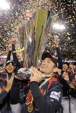 Japan_South_Korea_World_Baseball_Classic.sff.embedded.prod_affiliate.138.jpg