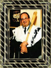 Rabbi_Baseball.jpg