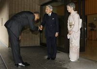 obama_akihito.jpg