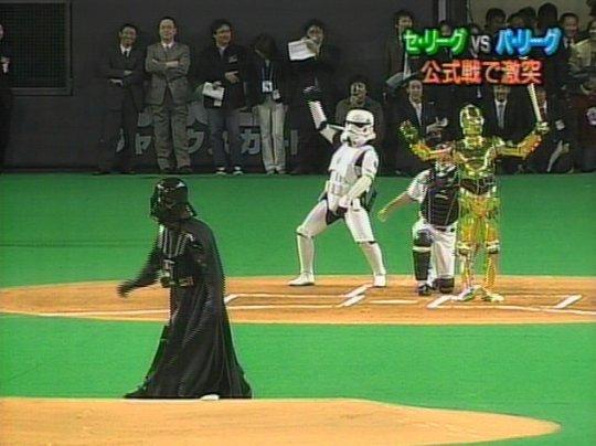 star wars baseball.jpg