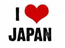 i love japan.jpg